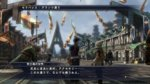 Images de The Last Remnant - Images site officiel