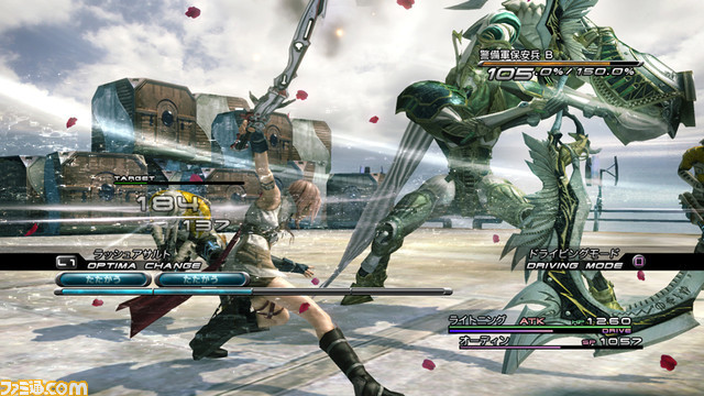 Final Fantasy XIII takes the pose - Gamersyde