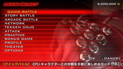 Tekken 5 Dr 48 Images Gamersyde